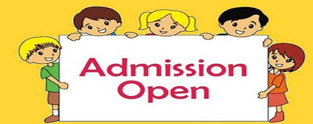mvm admission procedure